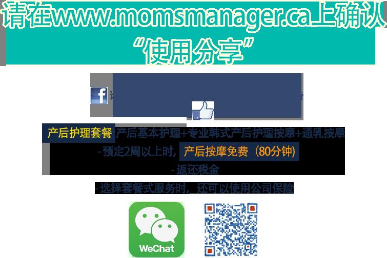 mb-text-cn